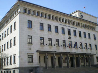 Bulgaria's Central Bank Published Handbook on Financial Products and Services